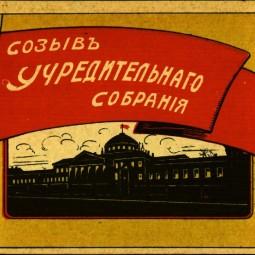 Выставка  «Поэма Александра Блока «Двенадцать» и Великий Октябрь»