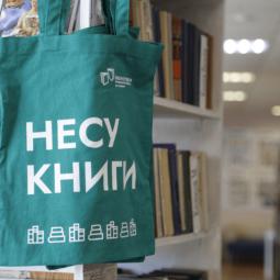Бесконтактная выдача книг библиотеками Фрунзенского района