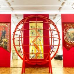 Выставка «Пункт назначения — коммунизм!»