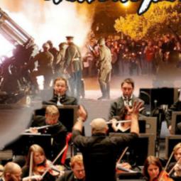 Акция памяти: Симфония Непокорённых 2017