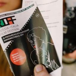 Российско-итальянский кинофестиваль RIFF 2020