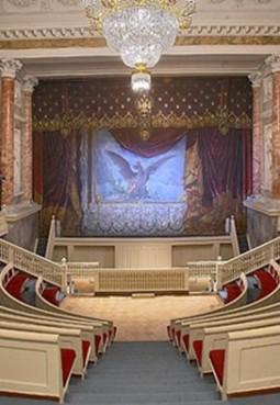 Эрмитажный театр