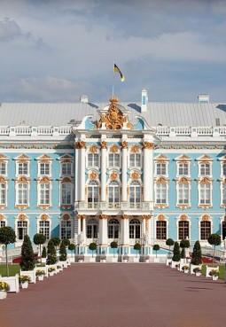 Государственный музей-заповедник «Царское Село»
