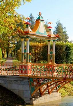 Александровский парк Царское село