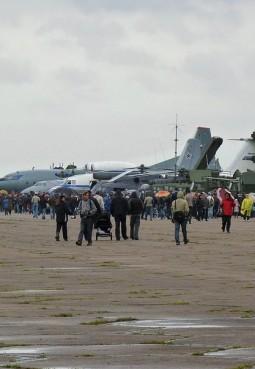 Аэродром Пушкин