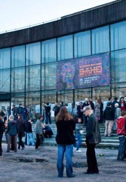 Центр современногоискусстваимени Сергея Курёхина