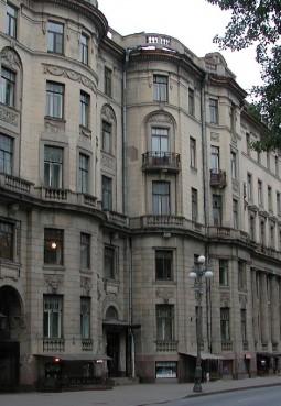 Музей С. М. Кирова