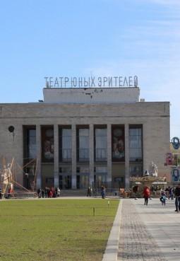 Театр Юных зрителей имени А. А. Брянцева