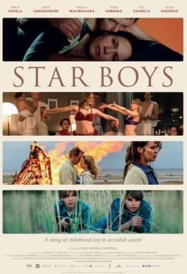 Звездные парни