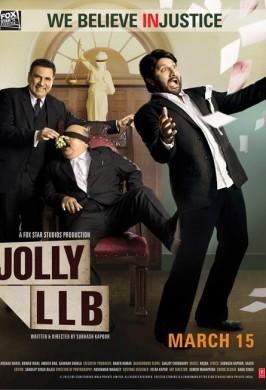 Джолли — бакалавр юридических наук