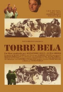 Торре Бела