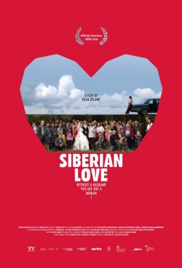 Сибирская любовь
