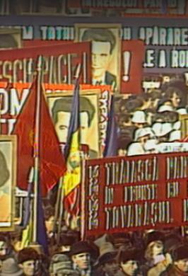 Программа «Конкари/Видеограммы революции»