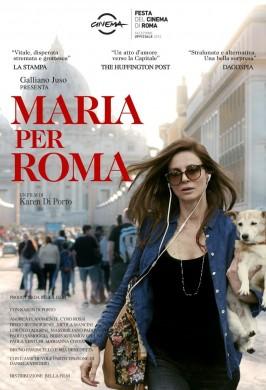 Мария и Рим
