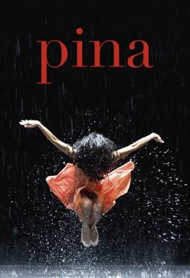 Пина: Танец страсти
