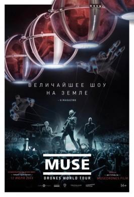 Muse: Drones World Tour