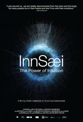Сила интуиции