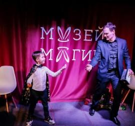 Шоу фокусников и бесплатные экскурсии в Музее Магии