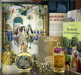 Литературно-парфюмерная выставка «Книги и ароматы»