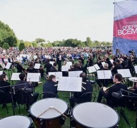 Санкт-Петербургский международный фестиваль «Опера – всем» 2017