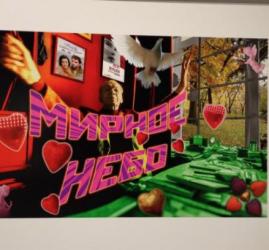 Выставка «Фантомы нашей любви. Цветная графика Сергея Берменьева»