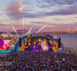 Фестиваль VKFest-2021