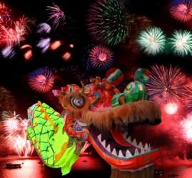 Фестиваль «Китайский Новый Год в Санкт-Петербурге» 2018