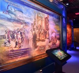 Открытие Музейно-выставочного комплекса «Россия — моя история»