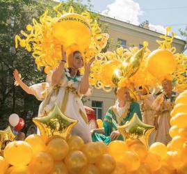 Программа празднования дня основания Царского Села 2019