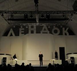 Программа кинопоказов киностудии «Лендок» ко дню снятия блокады Ленинграда
