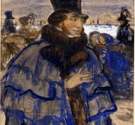 Выставка «Пушкин в диалоге с эпохой. К 100-летию революции в России»