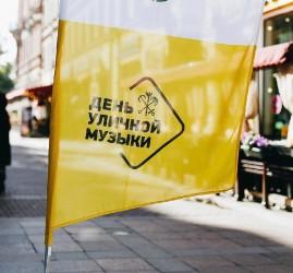 День уличной музыки в Санкт-Петербурге 2017