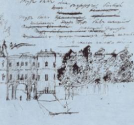 Выставка «Портрет эпохи в рисунках Пушкина»