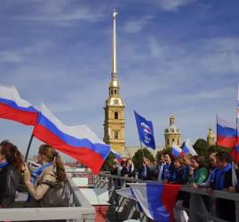 День Государственного флага России в Санкт-Петербурге 2018