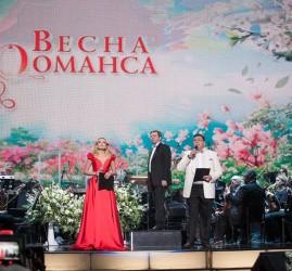 Юбилейный гала-концерт «Весна романса»