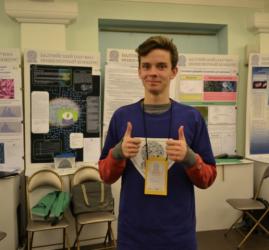Балтийский научно-инженерный конкурс 2020
