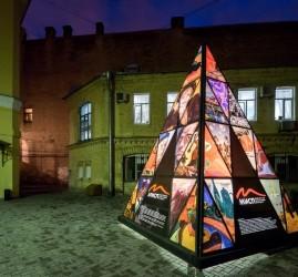 Открытие Музея искусства Санкт-Петербурга XX-XXI веков