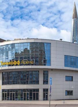Концертно-спортивный комплекс