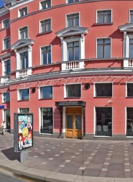 Музей Яндекса в Санкт-Петербурге