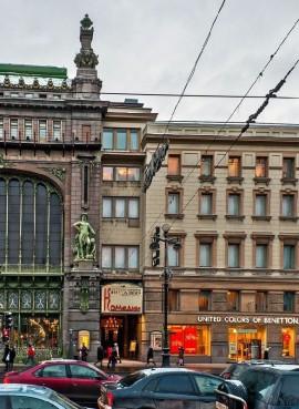 Санкт-Петербургский театр Комедии имени Н. П. Акимова