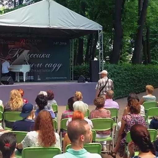 Концерт «Классика вЛетнем саду. Марафон классической музыки-2021»