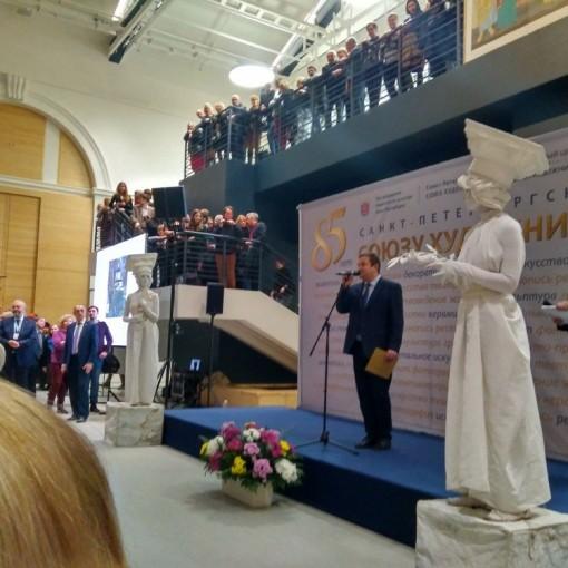 Выставка санкт петербург 2017