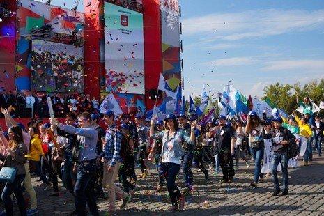 Парад российского студенчества 2017