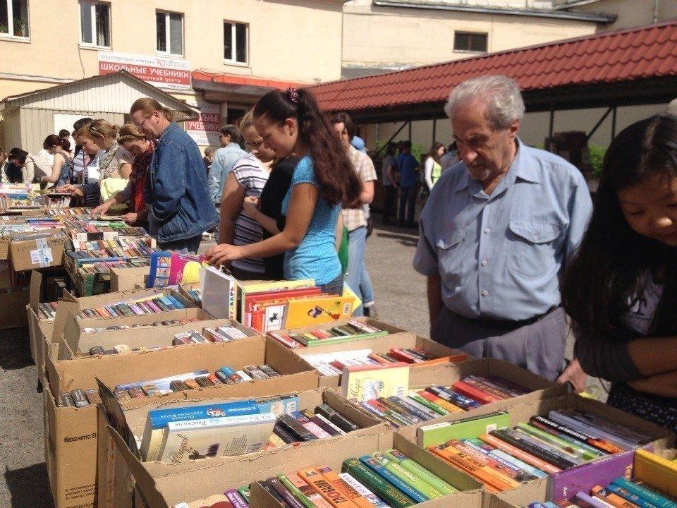 Купить книги на крупской ценные монеты россии 90 х годов