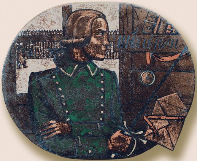 Выставка «Пушкин, неуходи»