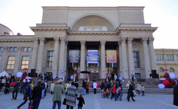 Театральный фестиваль «Балтийский дом» 2016