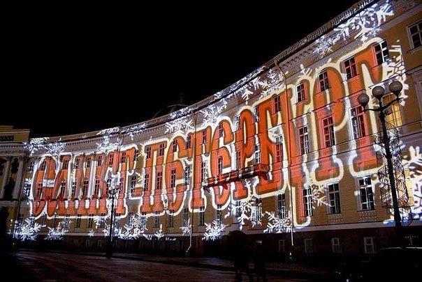 Светомузыкальное шоу наДворцовой площади