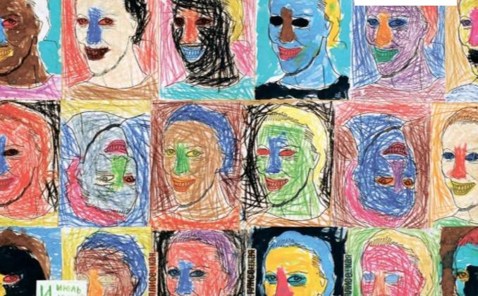Выставка «Тысячи глаз смотрят нанас»