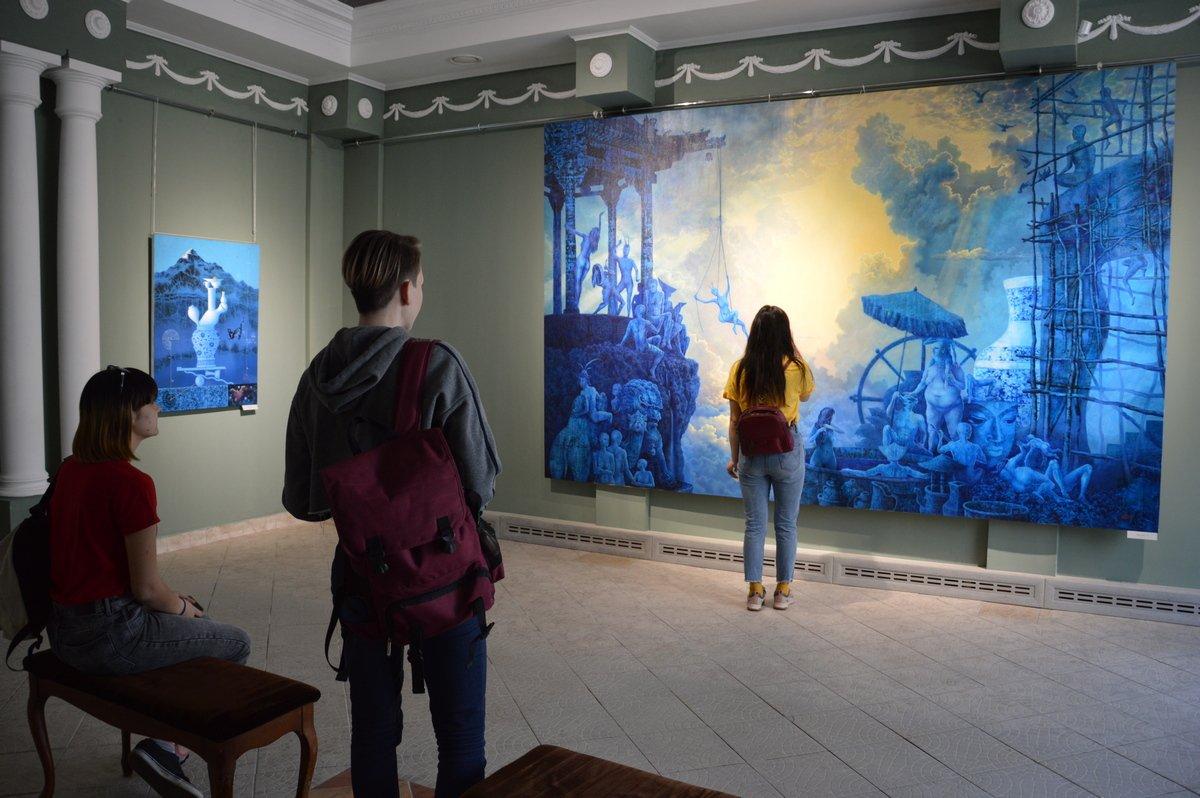 Выставка «Страна синего неба»