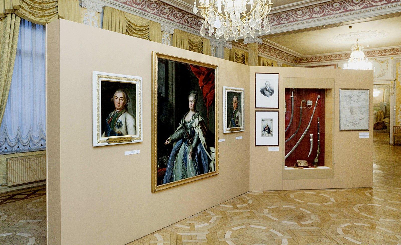 Выставка «Путешествие вКрым»